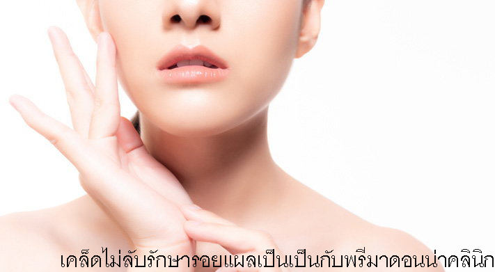 Laser scar therapy in Chiangmai