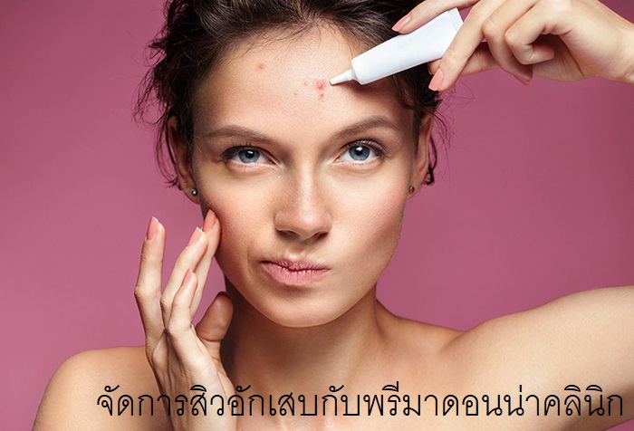 Pimple Injections