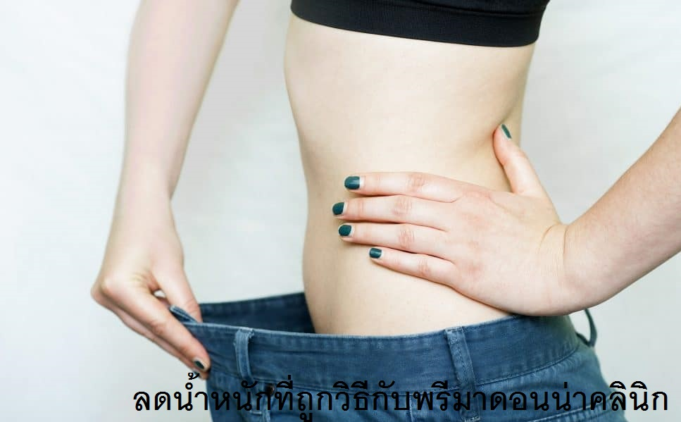 How to lose weight in Chiangmai