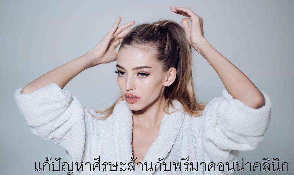 Menopausal hair loss