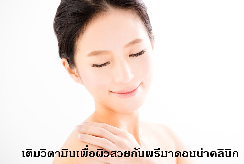 Vitamin injection for whitening skin at Chiangmai