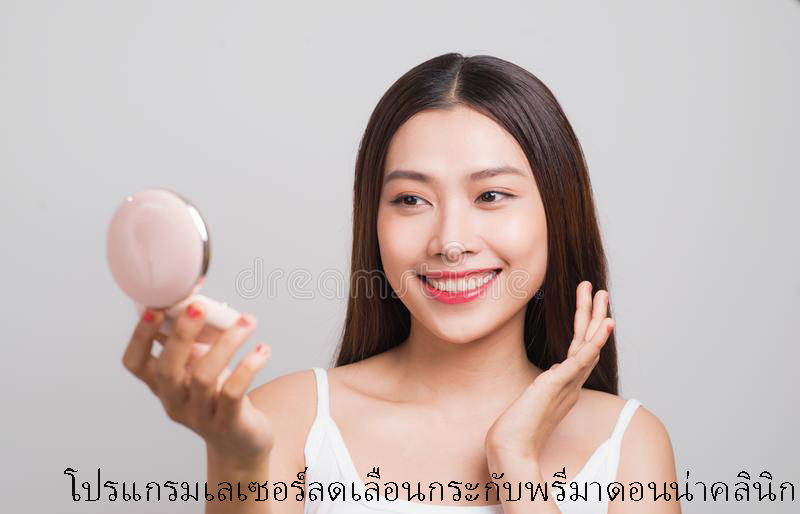 Laser Freckles Removal in Chiangmai