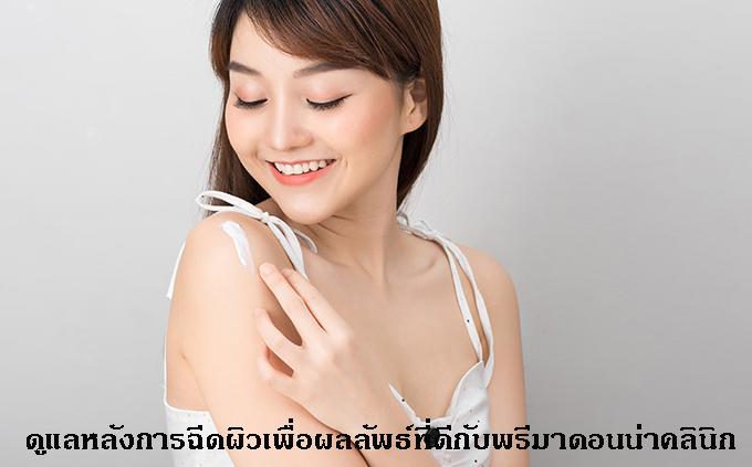Vitamin Injections: Good or Bad?
