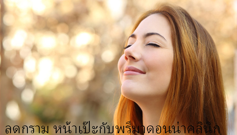 The Art of Facial Slimming Without Surgery