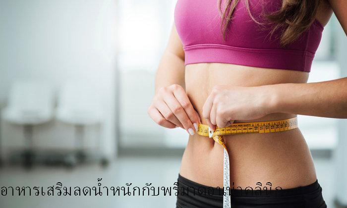 Prescription weight-loss drugs
