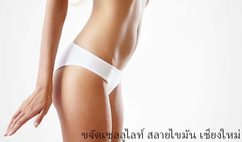Facial slimming Therapy at Chiangmai