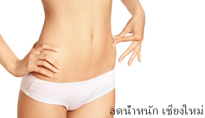 Facial Slimming at Chiangmai