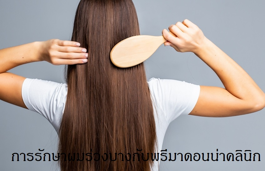 10 Mistakes You Might Be Making If You Have Thin Hair