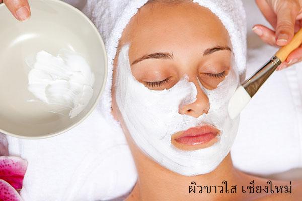 Beauty skin by face mask at Chiangmai