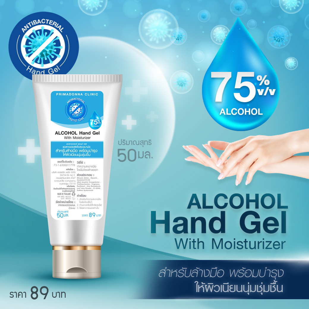 Alcohol hand gel 75%