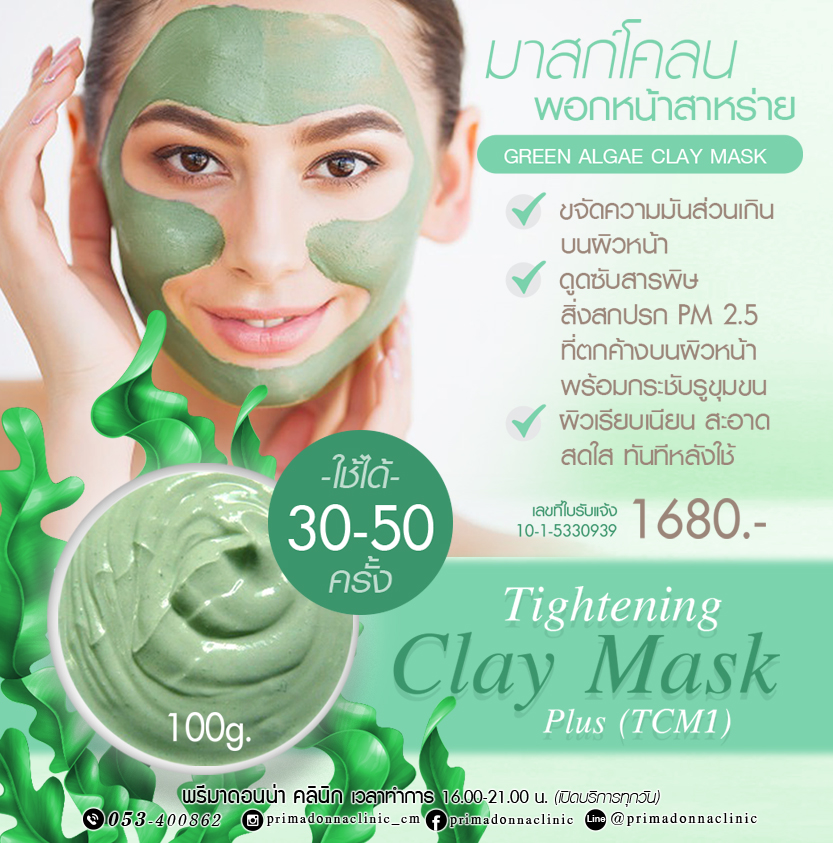 green algae clay mask