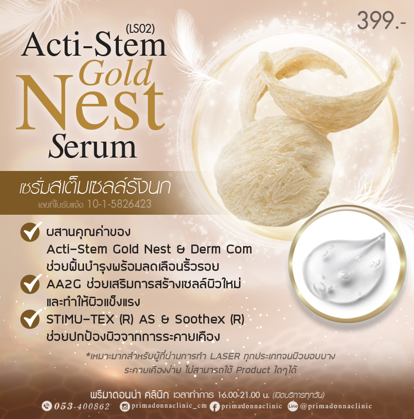 Anti serum gold nest serum