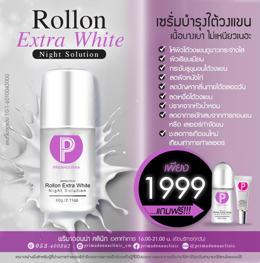 rollon extra white