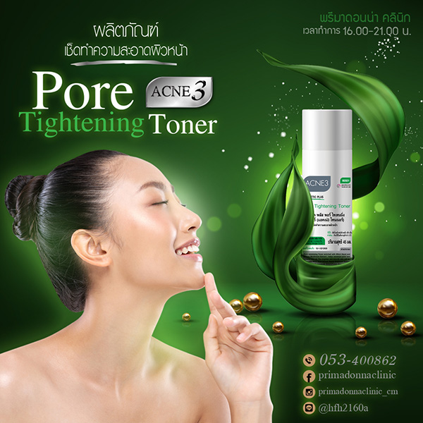 Pore acne 3 Tightening Toner