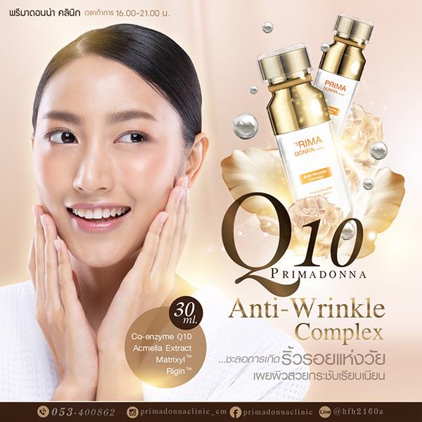 Anti-Wrinkle Complex Q10 - 30ml