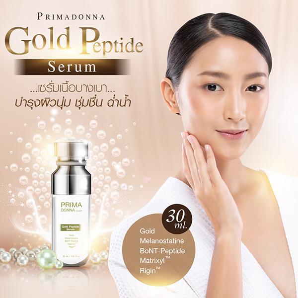Gold Peptide Serum