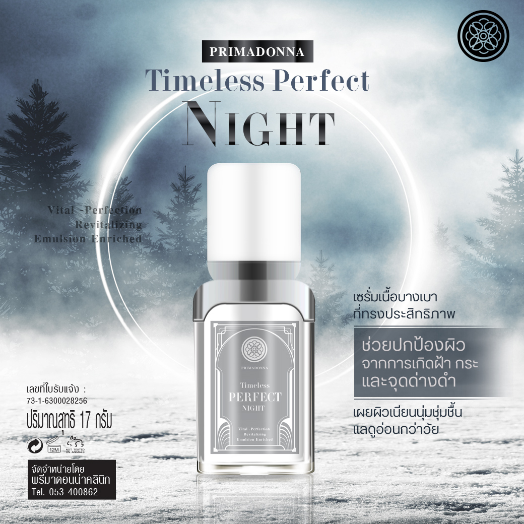Timeless Perfect Night Serum