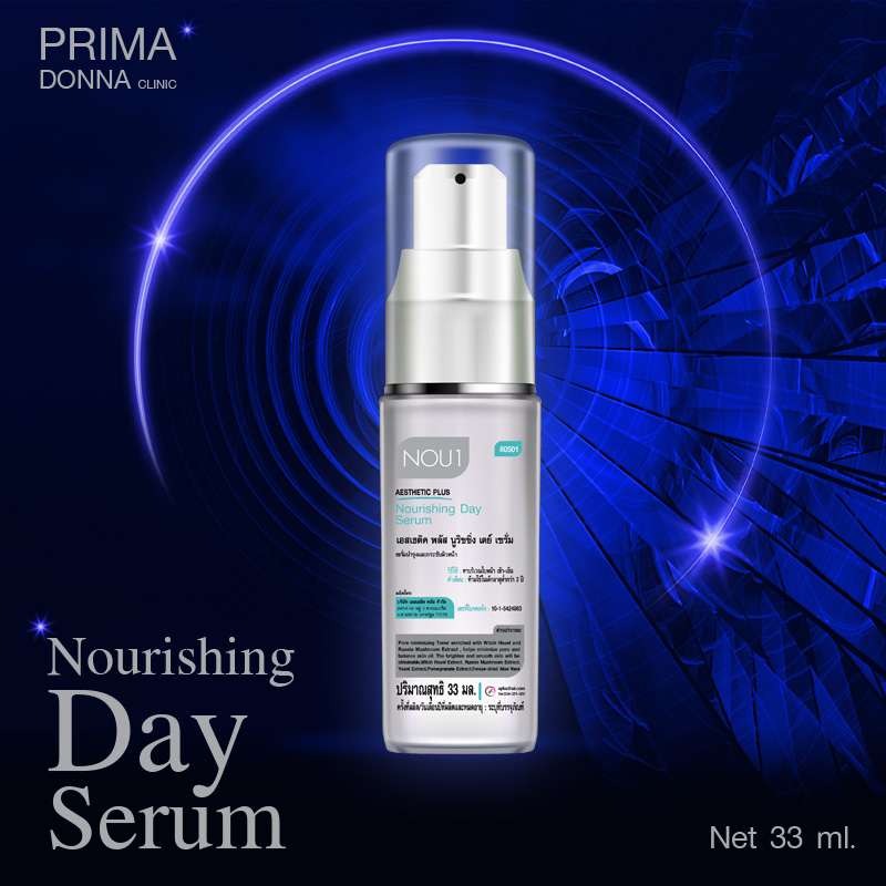 Nourishing Day Serum