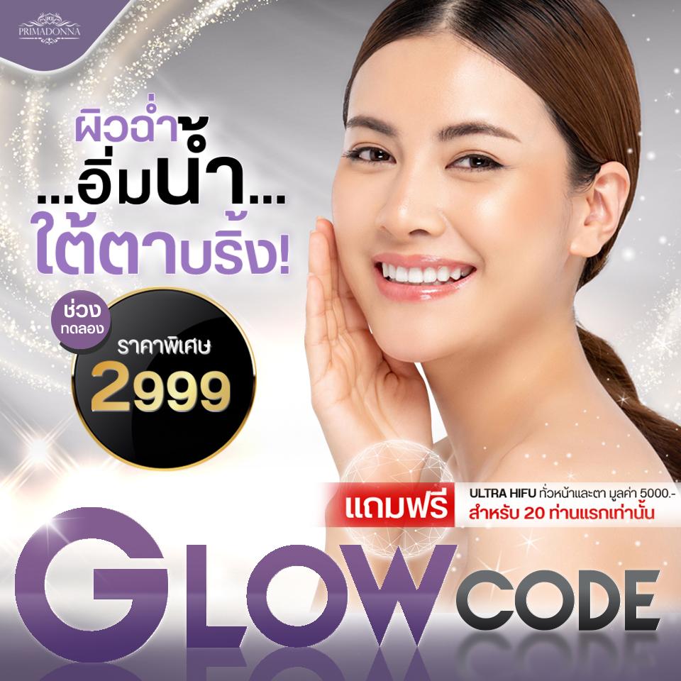 Glow Code