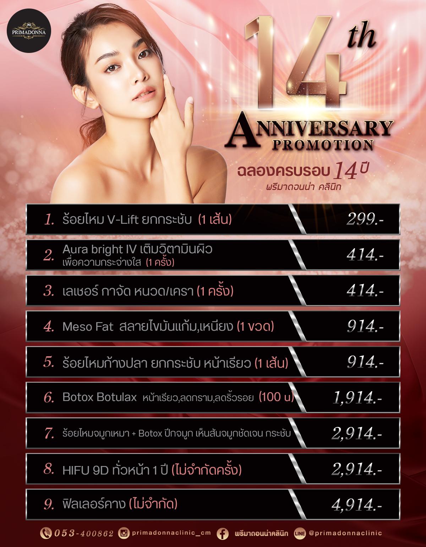 14 Anniversary Primadonnaclinic